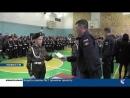 В Южноуральске кадеты приняли присягу