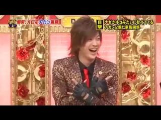 Bakusho! Dai Nippon Akan Keisatsu 2011.09.11