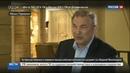 Новости на Россия 24 • Российская сборная по хоккею будет бороться за бронзу
