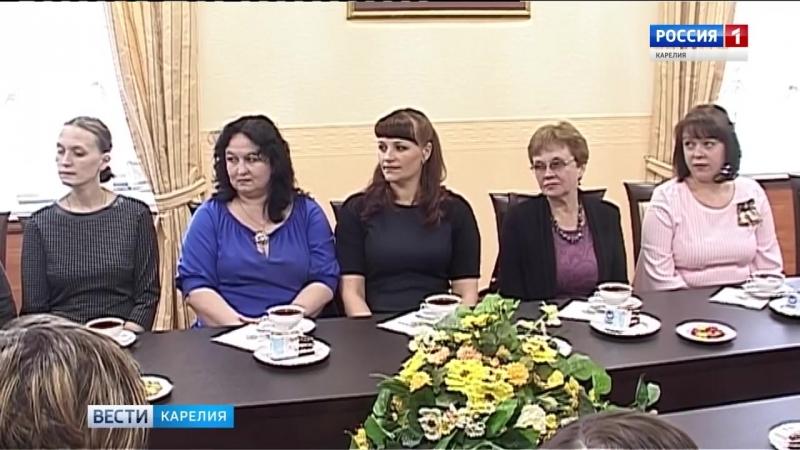 Лучших педагогов и спортивные семьи Прионежья чествовали в парламенте