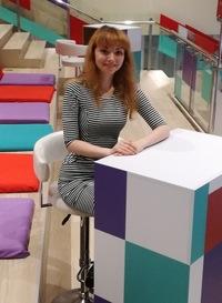 Алина Трубникова