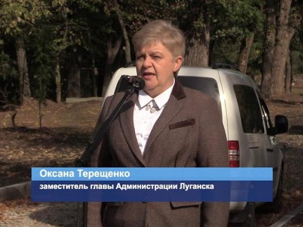 ГТРК ЛНР. Около 150-ти луганских школьников приняли участие в первом туристическом слёте