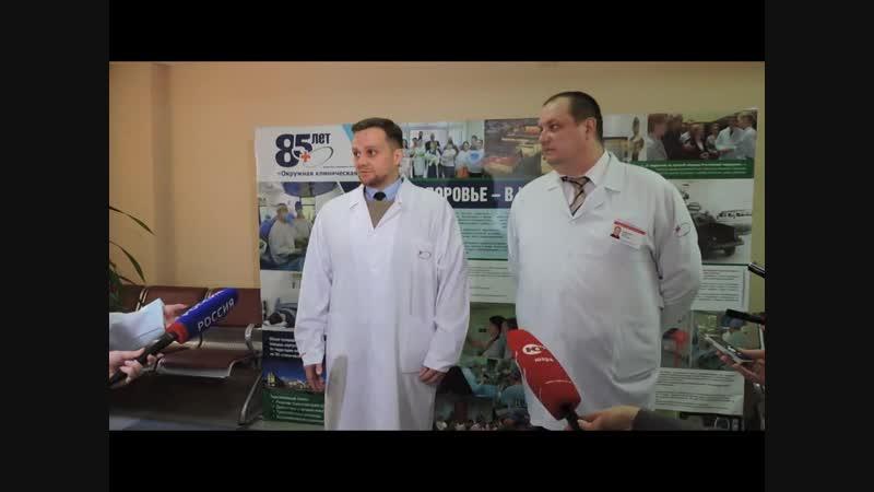 Делегация членов Франко-российской торгово-промышленной палаты посетила Окружную клиническую больницу в Ханты-Мансийске