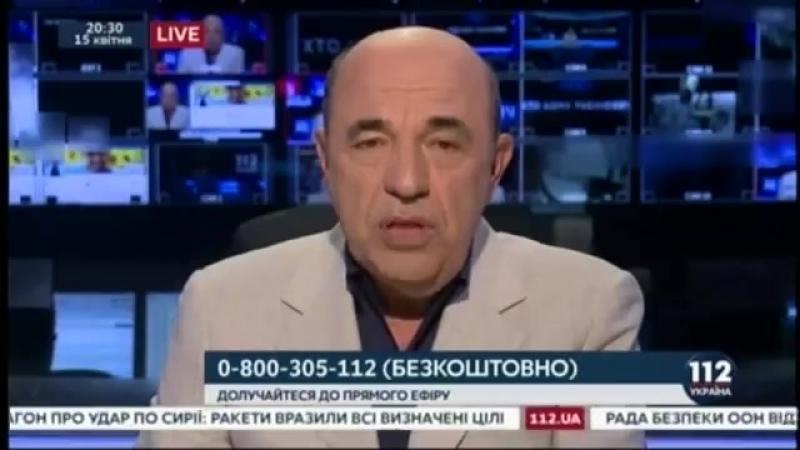 Рабинович Под декоммунизацию распилили страну, сделали украинцев беднее африканцев!