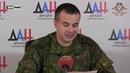 Обстрел Коминтерново в канун Минских переговоров велся по приказу командующего ООС Наева УНМ ДНР