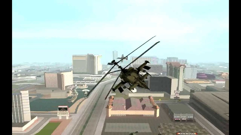 KA-52 Alligator GTA San Andreas