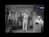 Добро пожаловать, или Посторонним вход воспрещён (1964) - комедия, реж.  Элем Климов HD 1080