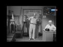 «Добро пожаловать, или Посторонним вход воспрещён» (1964) - комедия, реж. Элем Климов