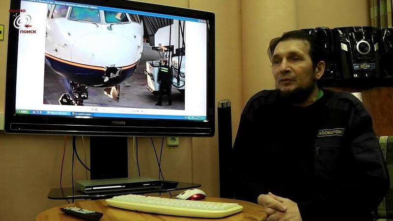 В.Чернобров. Особенности полетов НЛО в грозу