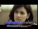 [ENGSUB] ОСТ Гималаи тары / Thara Himalaya official MV - Hai Rak Sern Tang Ma Jer Gan by Da Endorphine