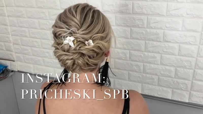 СВАДЕБНАЯ ПРИЧЕСКА НА КАРЕ HAIRSTYLES FOR SHORT HAIR