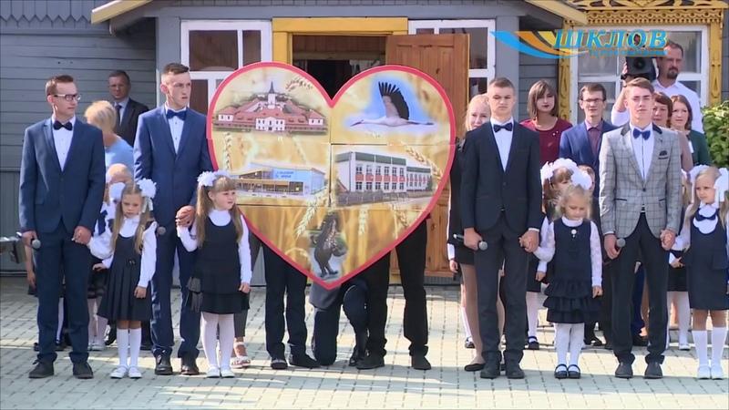1 верасня Александрыйскую школу наведаў Прэзідэнт Беларусі Аляксандр Лукашэнка
