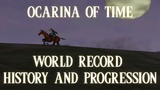 Ocarina of Time - World Record History and Progression (Any Speedrun)