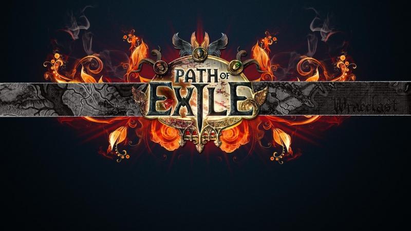 Path of Exile: Мучаем атлас, Убиваем SRS'a