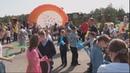 Семейный городок в селе Райсеменовское отпраздновал 4 День рожденья