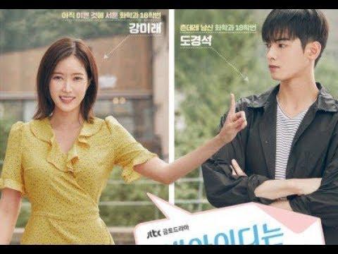 Мой ID - Красотка из Каннама | My ID Is Gangnam Beauty | 내 ID는 강남미인 / Cha Eun Woo Im Soo Hyang