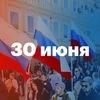 Иркутск против повышения пенсионного возраста