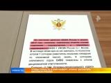 RS2000LT VIP камеры в СИЗО Матросская Тишина воровская камера 275