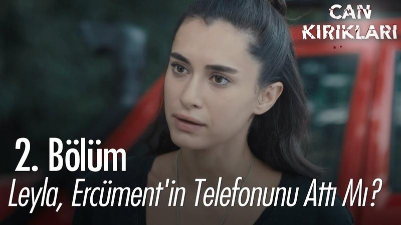 Leyla Ercümentin telefonunu attı mı - Can Kırıkları 2. Bölüm
