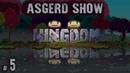 Kingdom Two Crowns 5 Прохождение Зима близко