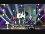 Gag Concert _ ер 982 рус авто саб