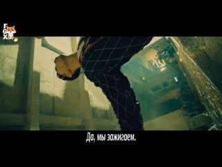 [fsg fox] jay park x simon dominic x loco x gray - upside down  рус.саб 
