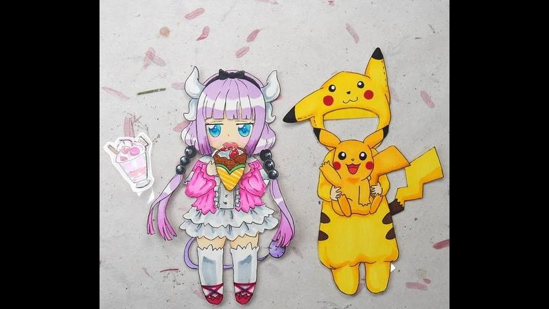 종이구관 만들기 paper doll*코바야시네 메이드레곤(小林さんちのメイドラゴン)*51