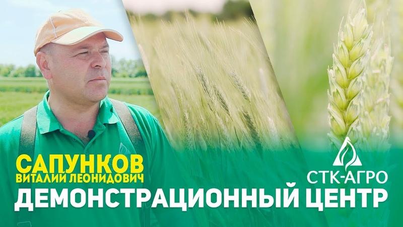 Демонстрационный центр ОООСТК-АГРО