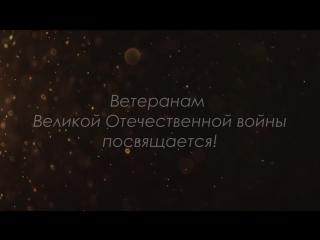 АГЗ МЧС России - 9 мая