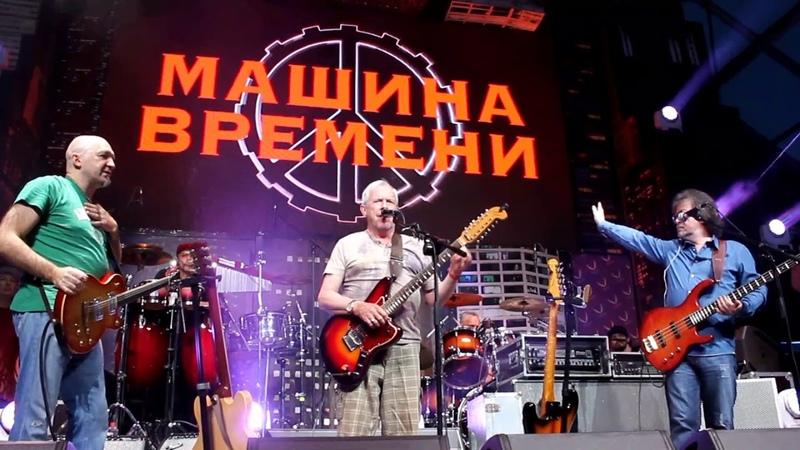 Машина Времени Серпухов Корстон 2.06.2018