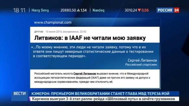 Новости на Россия 24 Спортивный арбитраж отложил решение по делу Шараповой