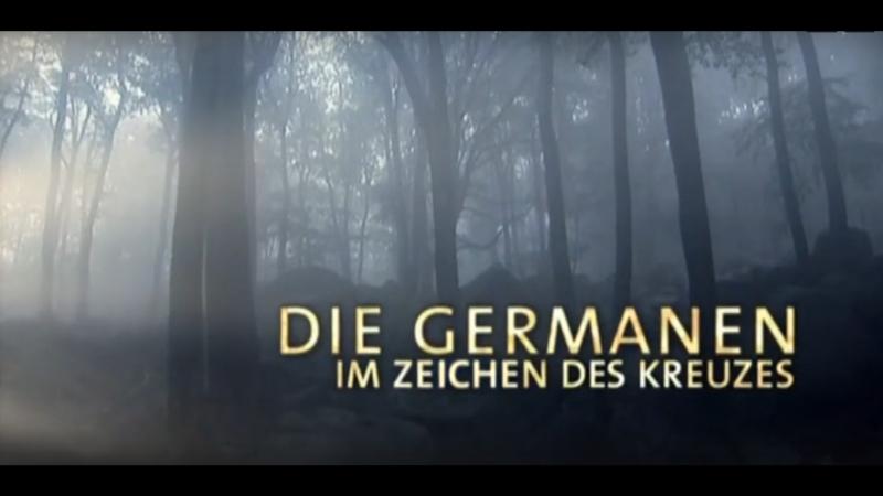 Германские племена. 4 серия. «Под знаком креста» (2007).