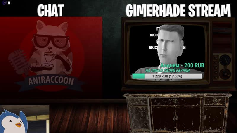 Darksiders II, Max Payne | Кромсаем? Скииил!!1! | GimerHade | AniRaccoon |