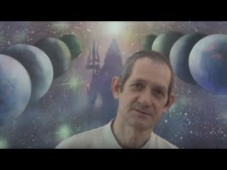 Неучтенный фактор - Вайшнава Прана дас