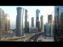 Катар-Самая богатая страна в мире