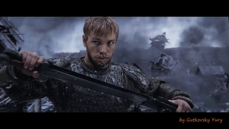 Легенда о Коловрате Русь молодая Клип к фильму Легенда о Коловрате