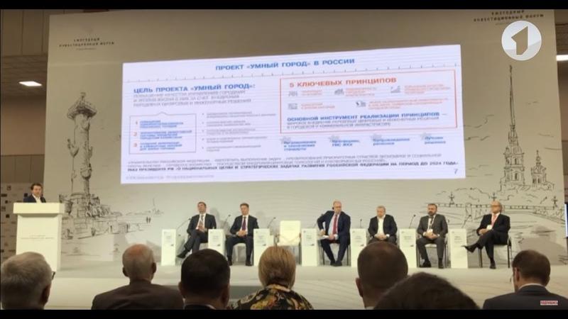 Делегация из Приднестровья - на форуме в России