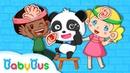 宝宝学身体部位 | 儿童教育游戏 | 官方宣传视频 | 宝宝巴士