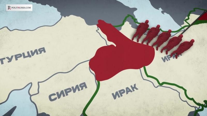 Создание единого Курдистана_ факты и мифы.mp4