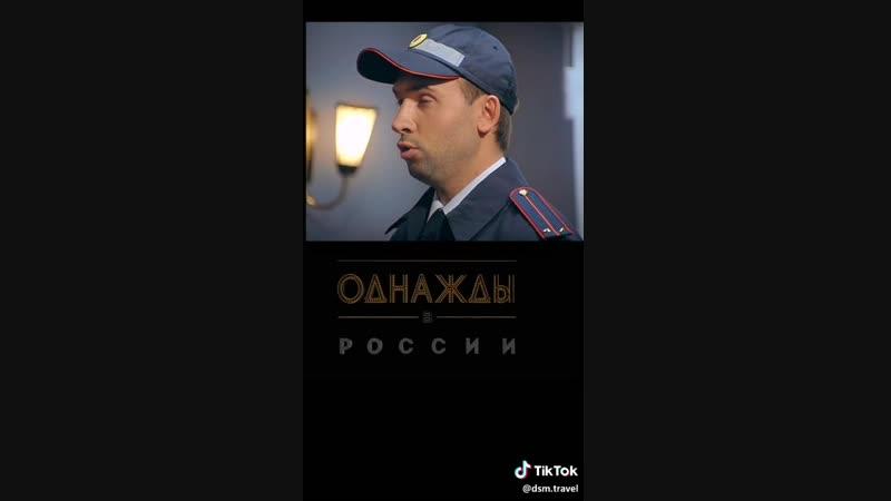 Однажды в России у начальника ГИБДД