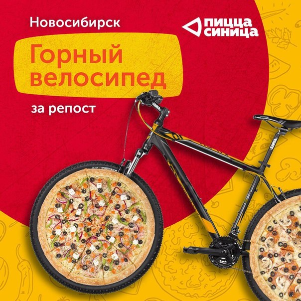 Фото №456242502 со страницы Николая Кожухова