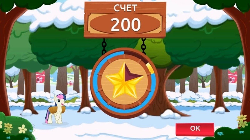 Мои Маленькие Пони Приключения Пинки Пай в Понивилле Мультик Игра для детей