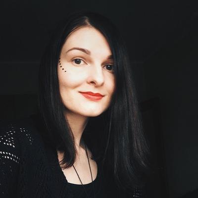 Екатерина Резвая
