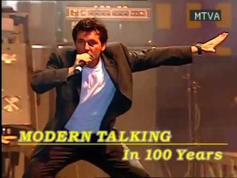 Modern Talking - In 100 Years (New Maxi Version 2K17)