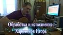 Сумерки А Барыкин Переложение для гитары Guitar cover