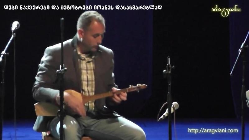 Misha Tsitelashvili - Amazing play on Panduri - მიშა წითელაშვილის გასაოცარი შესრ
