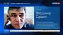 Новости на Россия 24 Розетта отдала свою механическую душу ради науки