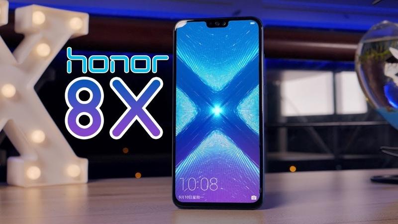 Полный обзор Honor 8X - лучший на 2018 год, ИМХО!