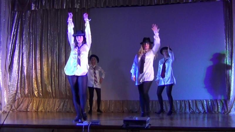 Донское созвездие Танец Бродвей