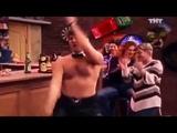 U Got That Гена Букин танцует